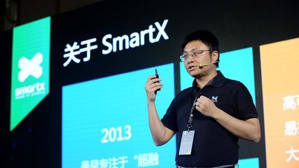 目标中国第一超融合品牌!SmartX开始玩渠道了