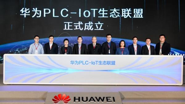 华为携手合作伙伴成立PLC-IoT生态联盟