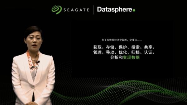希捷发布CORTX对象存储软件与开源社区,普惠超大规模数据存储